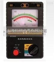 低价供应BC2550高压绝缘电阻测试仪