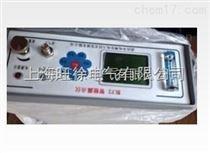 低价供应BL-2679型绝缘电阻测试仪
