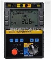 特价供应BC2305数显绝缘电阻测试仪