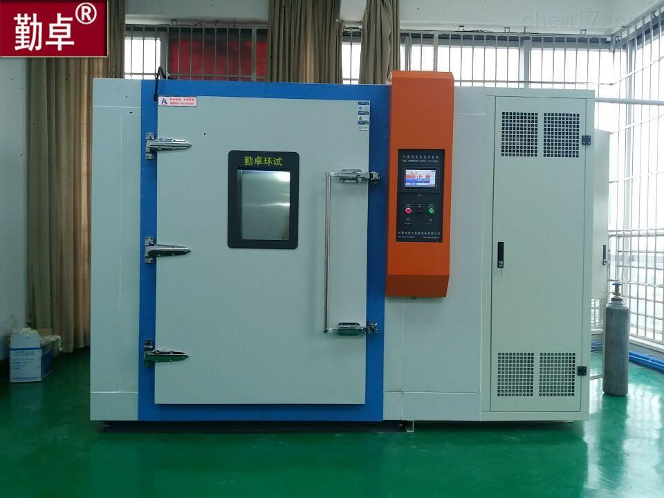 厂家直销步入式高低温交变试验室,步入式恒温恒湿试验室,大型高低温湿热试验箱