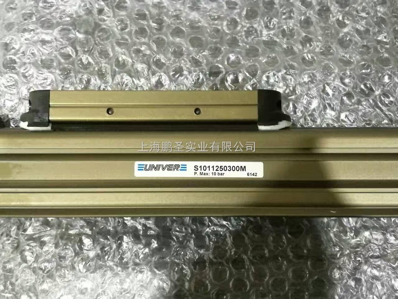 UNIVER气缸S1011250300M价格好
