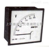 交流表电压表上海自一船用仪表有限公司