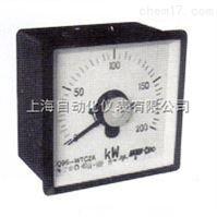 三相功率表上海自一船用仪表有限公司