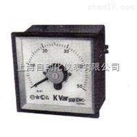 三相无功功率表上海自一船用仪表有限公司