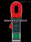 CEM华盛昌DT-3355 接地电阻数字钳形表