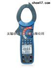 CEM华盛昌DT-3353 1000A AC/ DC真有效值钳形表