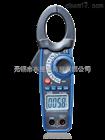 CEM华盛昌DT-3348 1000A真有效值交直流功率钳形表