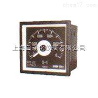 直流电流表电压表上海自一船用仪表有限公司