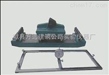 HZK-16型碾压混凝土抗弯拉弹性模量试验装置、抗弯拉弹性模量