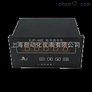 轉速數字顯示儀上海上自儀轉速表儀表電機有限公司