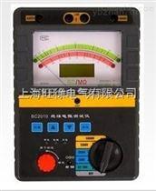 大量批发BC2010双显交直流两用绝缘电阻测试仪