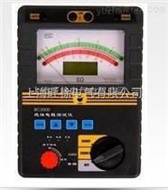 特价供应BC2000绝缘电阻测试仪
