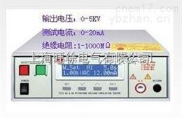 低价供应SLK7222绝缘电阻测试仪