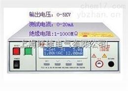 优质供应SLK7212绝缘电阻测试仪