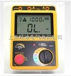 *AR907-50V绝缘电阻测试仪