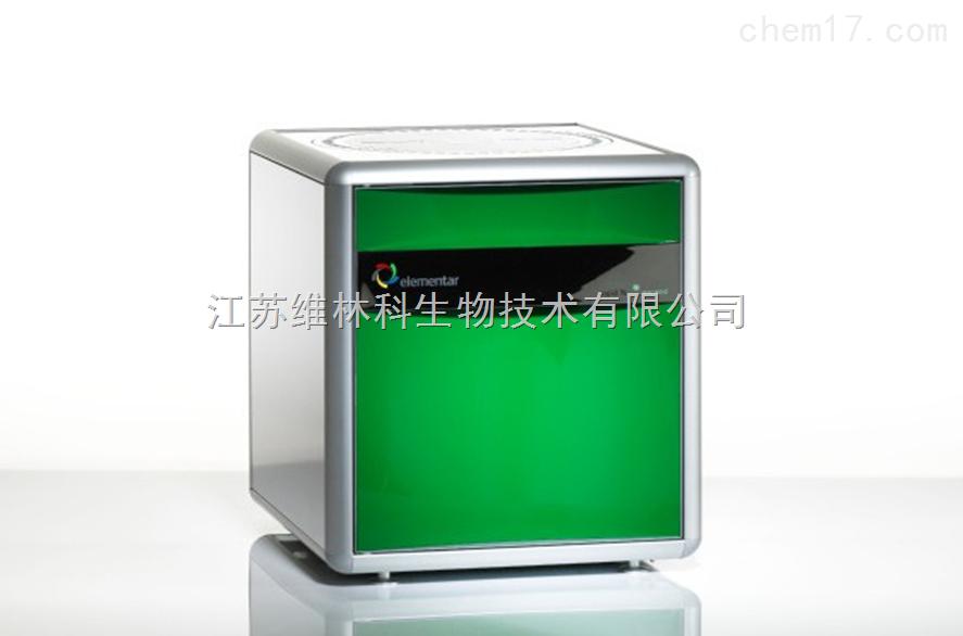 Elementar rapid N快速杜马斯燃烧法定氮仪