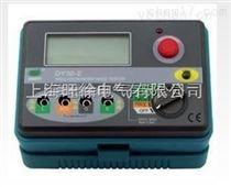 特价供应DY30-1 数字式绝缘电阻测试仪
