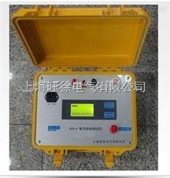 大量批发KZC-4高压绝缘电阻测试仪