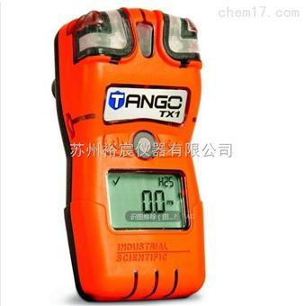 英思科Tango TX1一氧化碳气体检测仪【双传感器】