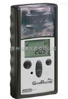 英思科GBPro氧气气体检测仪