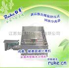RF20江苏如克专门生产大型养猪场的猪粪固液分离器