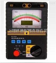 特价供应BC2000型高压绝缘电阻测试仪