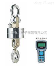 OCS-XC-DP无线掌上型电子吊称,电子吊秤,电子吊秤价格,无线电子吊秤