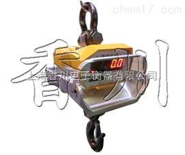 OCS-XC-F直视耐高温电子吊称,1600度高温电子秤,高温电子吊秤,耐高温钩秤