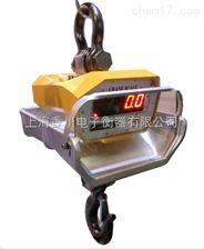 七宝30吨吊秤(康桥80吨地磅(华漕200T吊秤