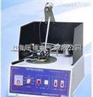 DLYS-109C半自动开口闪点和燃点测定仪特价