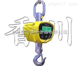 OCS-XC-G直视式电子吊称,2吨直视型电子吊秤,2吨直读型电子吊钩秤
