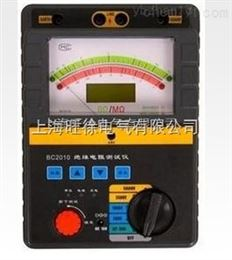 *BC2010型绝缘电阻测试仪