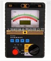 特价供应BC2000型绝缘电阻测试仪