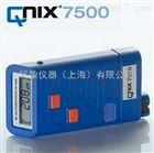 QNix7500尼克斯測厚儀