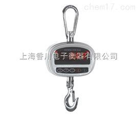 OCS-XC-G直视式电子吊钩称,直视电子吊秤,15吨带遥控器电子吊磅厂家直销