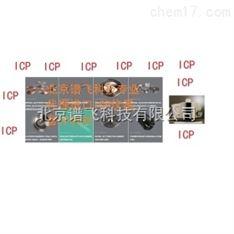 ICP-MS镍截取锥(货号:G3280-67041)