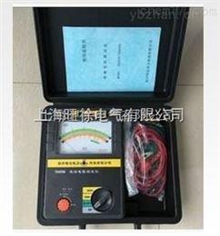 优质供应TD2550型指针绝缘电阻测量仪