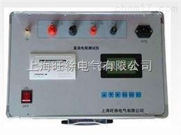大量批发LCJRT15绝缘子电阻测试仪