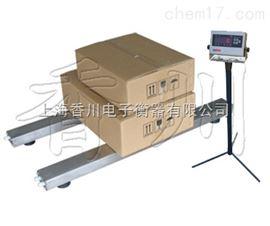 DCS-XC-X叉车或铲车搬运货物称,条形电子地磅秤,电子平台秤,叉车磅称