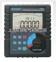 低价供应ETCR3700智能型等电位测试仪