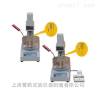 数字化沥青针入度仪,石油针入度仪