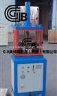 GB立式反複彎曲試驗機-GB/T1499-1998