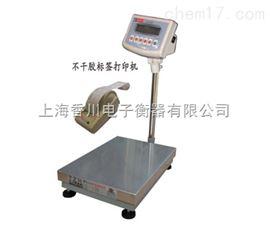 TCS-XC-C带打印电子台秤,电子称带打印,带打印机功能电子秤