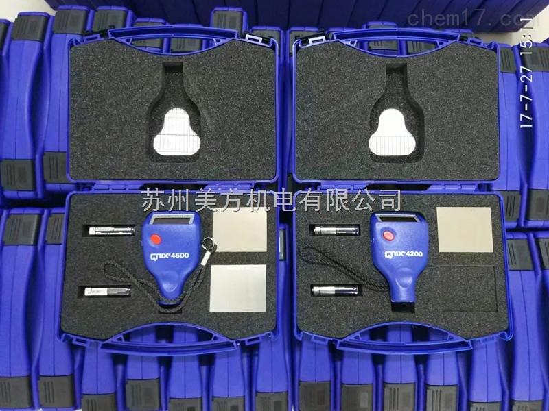 Qinx4500德国尼克斯QNIX4500涂镀层测厚仪 无需校准