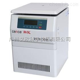 H2050R-1/H2050R1湘仪高速冷冻离心机