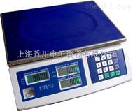 ACS-XC-F计数电子桌秤,电子计重桌秤,电子计重台秤,电子天平,电子磅秤
