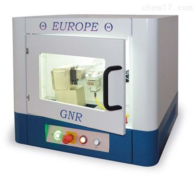 EUROPE 台式X射线衍射仪