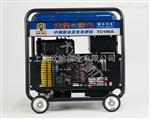 TO190A190A柴油发电电焊机