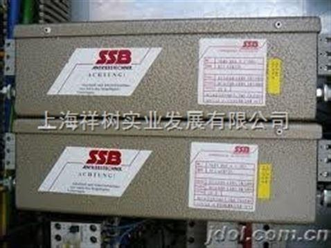 impulsverstaerker für tachograf