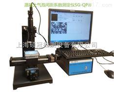 硬化混凝土气孔结构分析仪